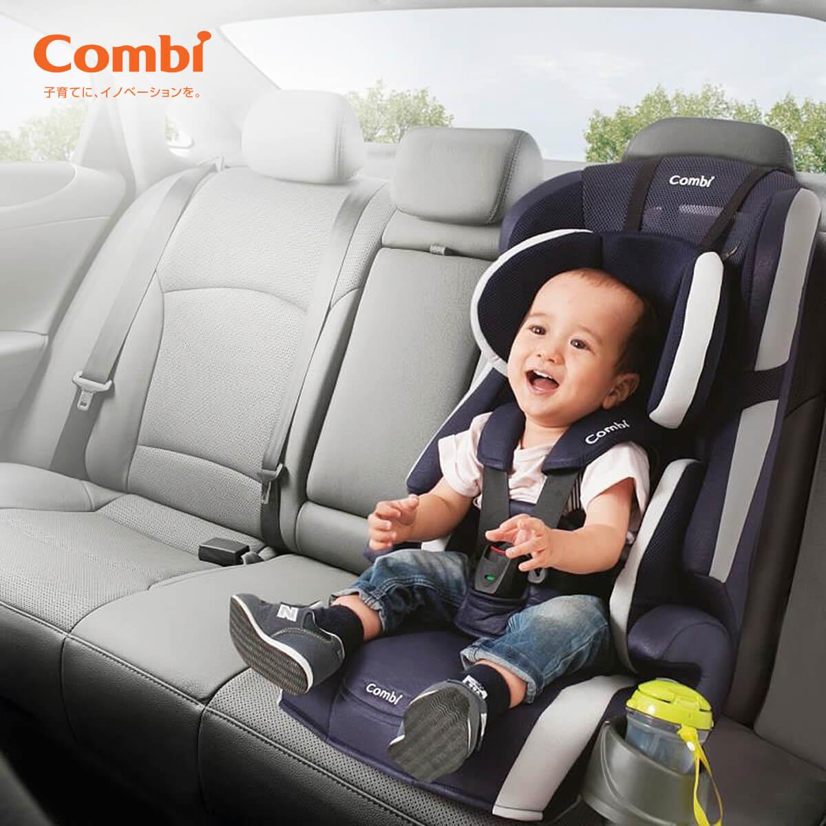 Ghế ngồi ô tô Combi Joytrip Plus màu xanh navy