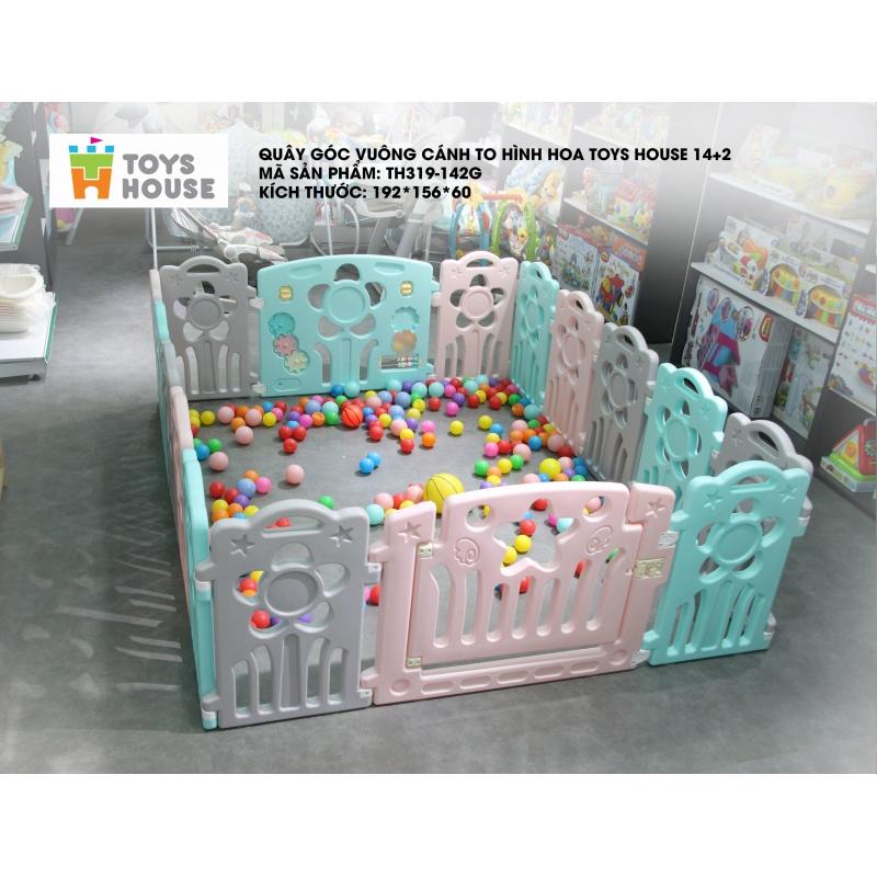 Quây cũi nhựa Toys House TH319-142G
