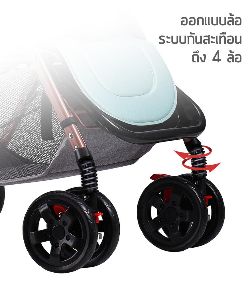 Xe đẩy em bé 2 chiều BABY TATTOO DUKE