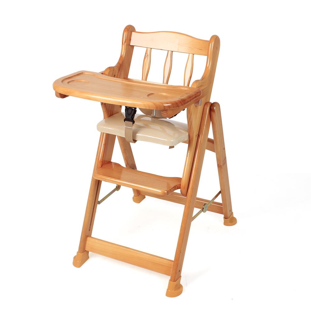 Ghế gỗ cao cấp AUTORU cho bé - AUHC01