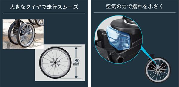 Xe đẩy Combi Umbretta 4 bánh quay tự động nâu kaki